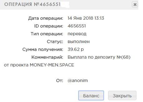 5a5b7fae4a684_Money-man3.jpg.e65f04ffa66782d6c5135fc075f3e8fd.jpg