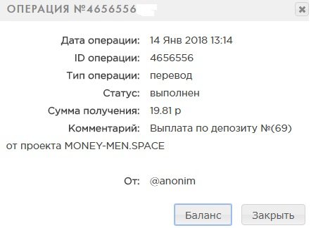 5a5b7fbaeded1_Money-man4.jpg.68461278775153408de40a47657442df.jpg