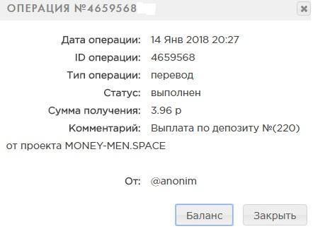 5a5c59534de21_Money-man.jpg.2b4d0d0b4774d1d90b99bd8c0f20c601.jpg