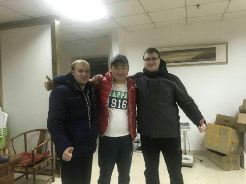 photo_2018-01-29_19-04-15 (2).jpg