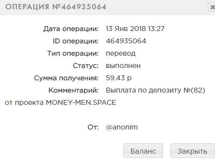 MONEYMAN.jpg.7246533793f8ebf4be75ce22304d20fc.jpg