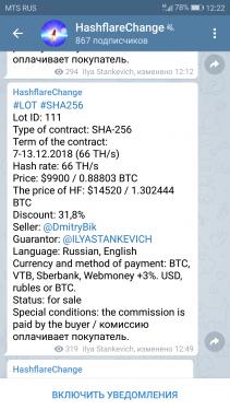 Screenshot_20180128-122259.png