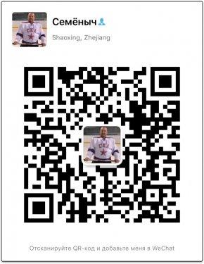 asic2.thumb.JPG.74d689b3ea5c07d5b03676afac832d69.JPG