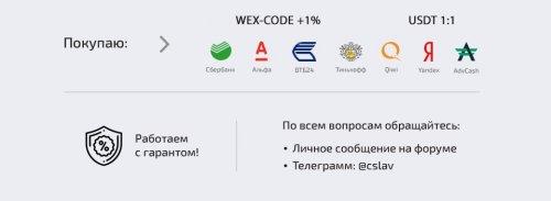 ip.bitcointalk.org.jpg