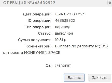money.jpg.4fc86aceb318ada19381ab22fa5e29ab.jpg