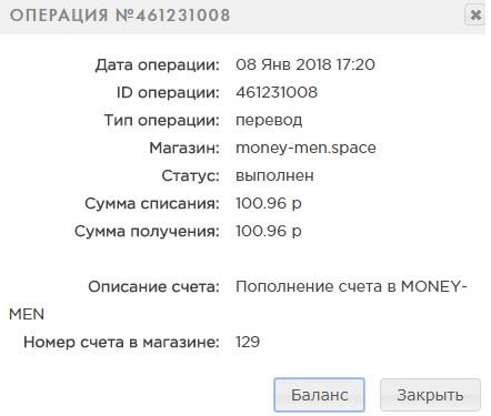 money.jpg.fb027f030eaf60d813dbe483138632f2.jpg