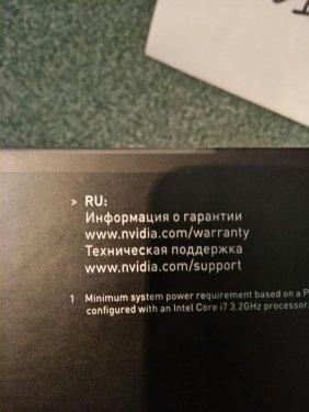 nvidia3.jpg