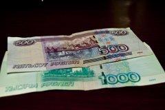 960_0_3_money_676598_960_720.jpg