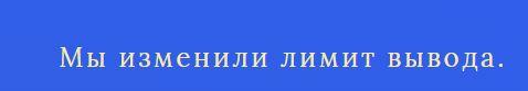 шоо1.JPG