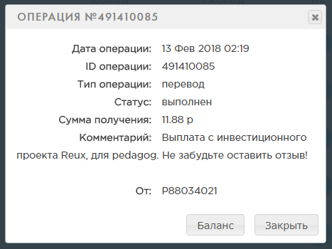 История _ Payeer® E-Wallet - Google Chrome 2018-02-13 02.20.15.png