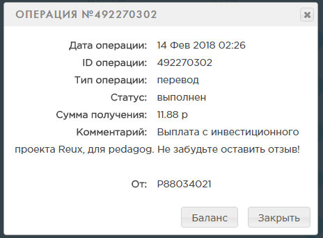 История _ Payeer® E-Wallet - Google Chrome 2018-02-14 02.27.14.png