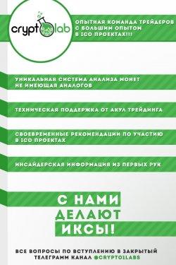 Рекламный (1).jpg