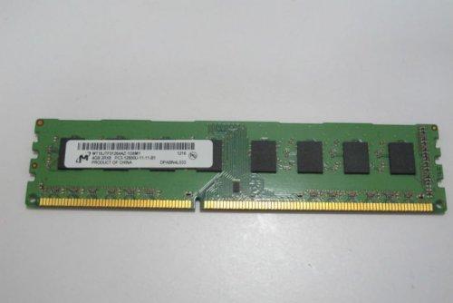 Оперативная память DDR3 4Gb.JPG