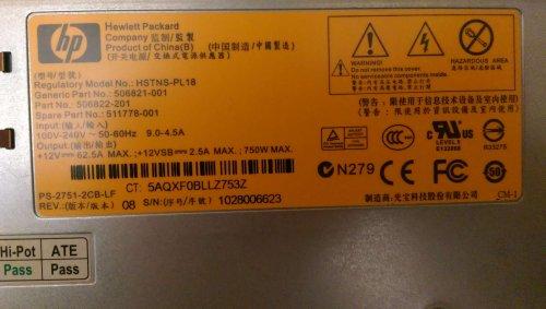 HP_750w.thumb.jpg.8f02e35d8e6353f40664cc93de06ff5e.jpg