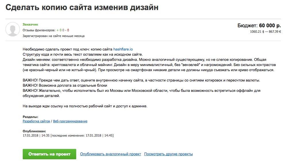 Форум облачный майнинг криптовалюты программы для трейдера криптовалют