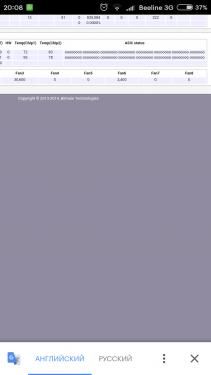 Screenshot_2018-02-03-20-08-23-386_com.android.chrome.png