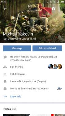 Screenshot_2018-02-08-14-45-59-448_com.vkontakte.android.png