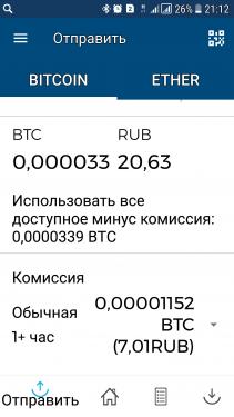 Screenshot_20180130-211230.png