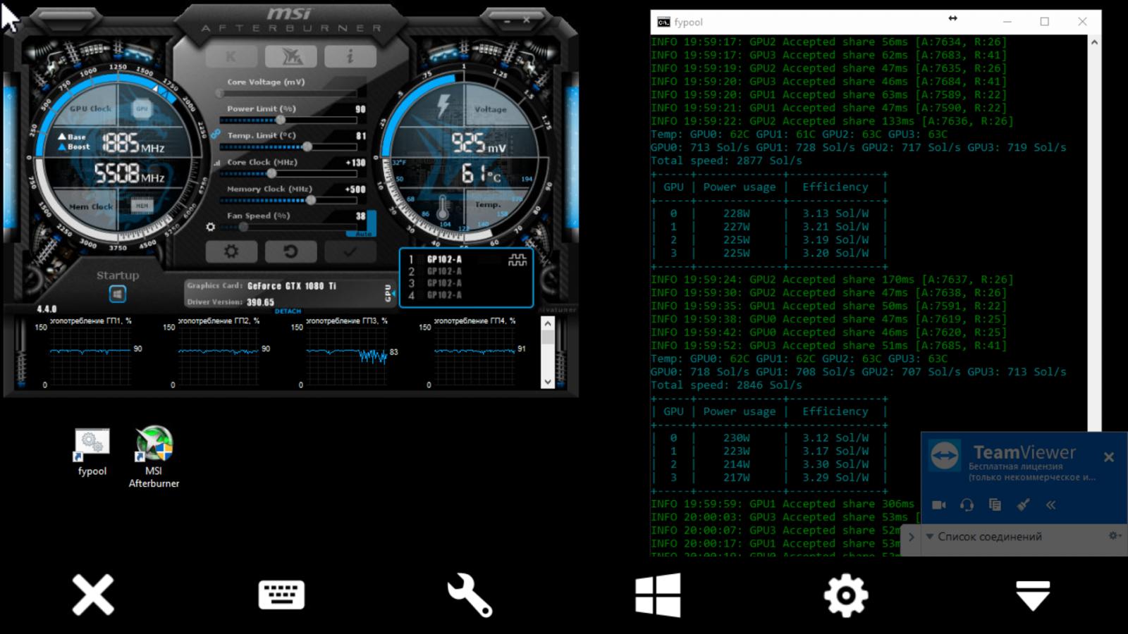 Screenshot_20180206-200023.png