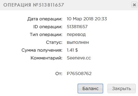 10.jpg.c3f2d23774fac2d1d65e01f03dd657e3.jpg