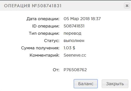 5a9d64e076e05_.jpg.cd7d1bf44fe268ab26d2ce7f443a047f.jpg