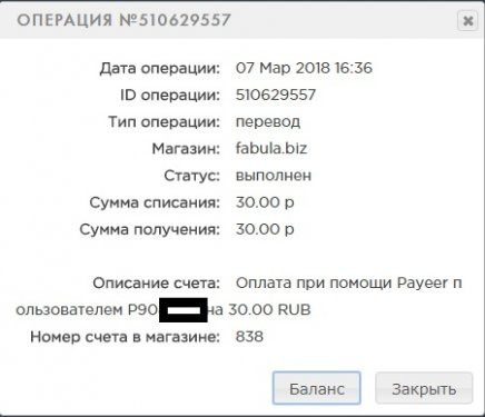 5a9fecc762f10_.thumb.jpg.64f921d8a93c84c4d54e39b2b3423fac.jpg
