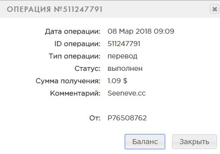 5aa0d8392598c_.jpg.b3bb42c00e5799f9868baae9df6dd735.jpg