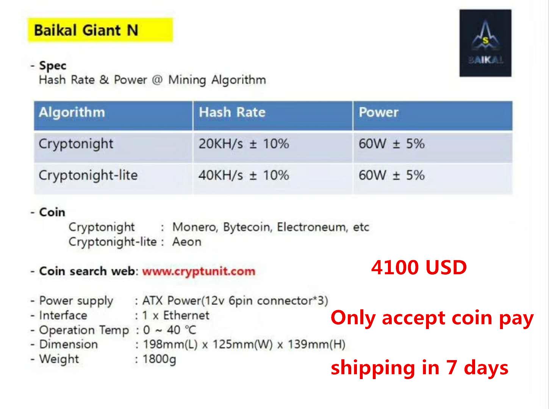 Baikal Giant N [Cryptonight] 20 KH на Криптонайте - Страница 2