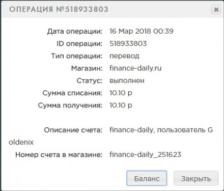 5ab10b803e563_.thumb.jpg.078dab29378f8fa536c36144cc1af3d7.jpg