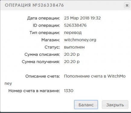 5ab52c77d6bf9_.thumb.jpg.56bd6ae12d0fa0b9cb1b2acd2494248a.jpg