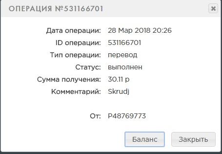 5abbd64e843e0_.jpg.7656bc716839eb92429935f2210b6d86.jpg