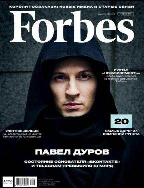 Forbes_durov.jpg
