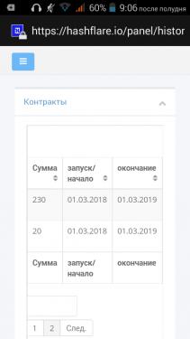 Screenshot_2018-03-12-21-06-54.png