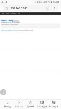 Screenshot_20180312-153118.png