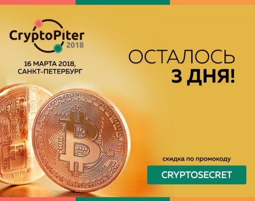 cryptopiter_800x628_FB_3days.jpg