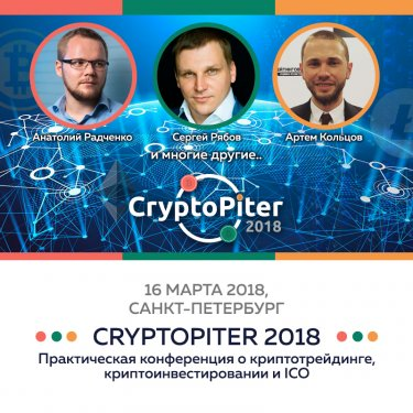 cryptopiter_800x800_speakers_2.jpg