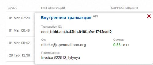 image.png.9dee4c56e9880eb60de32417ad824cee.png