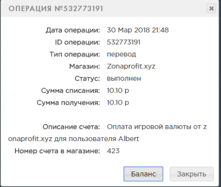 joxi_screenshot_1522435801146.thumb.png.d1a8b944e2bba26ccb67d0bacd21ad64.png