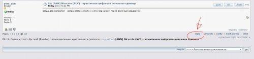 reply.thumb.JPG.a042df914058177dd9ffe844e04b8f83.JPG
