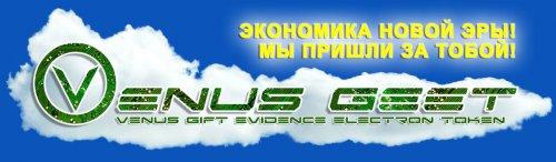 venus_geet2.thumb.jpg.49ec2d8411e3b974d5ec1f405bd5c45f.jpg