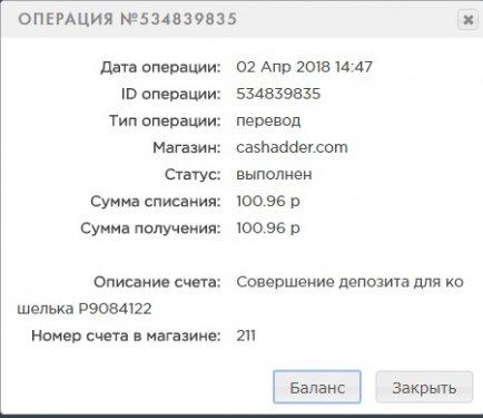 5ac2187ba62ee_.thumb.jpg.1186803c86763aed6ec3957ce1d972c6.jpg