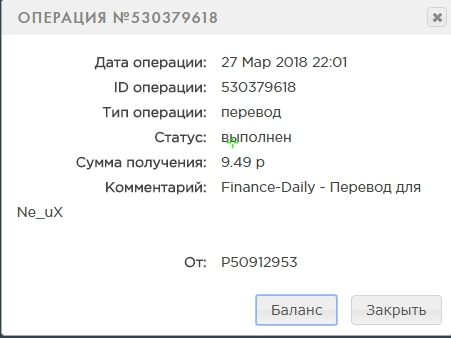 История  Payeer® E-Wall33et - Google Chrome.jpg