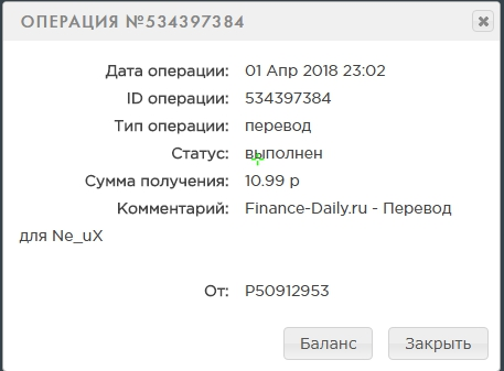 История  Payeer® E-Wallet - Google Chrome.jpg