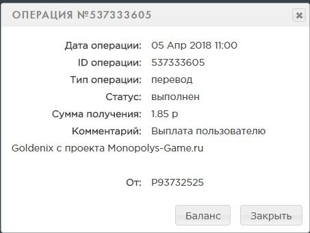 5ac5d7b84cc13_.jpg.69a5890b17d284af9014955a192c54e9.jpg