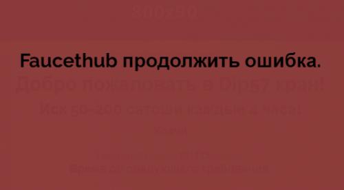 5adf23dd0a047_Screenshot(1).thumb.png.d062b4f5d4326cd2145e4f6e31ef86e5.png