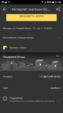 IMG-f316f80a618e2dea30d220609e7afb1d-V.jpg