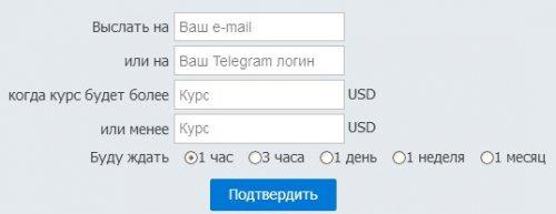 Screenshot_118.thumb.jpg.a271aac7264a232abe90e541f79aaf36.jpg