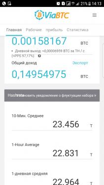 Screenshot_20180409-141333.png