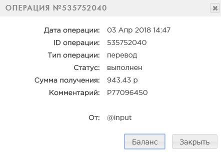 VY7HoicJPH4.jpg.32a374a112764910892d25b4eede9035.jpg