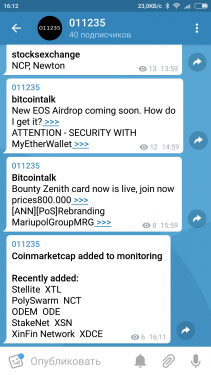 screen_telegram_added_coinmarketcap.png